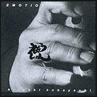 Emotions - Hiroshi Kobayashi